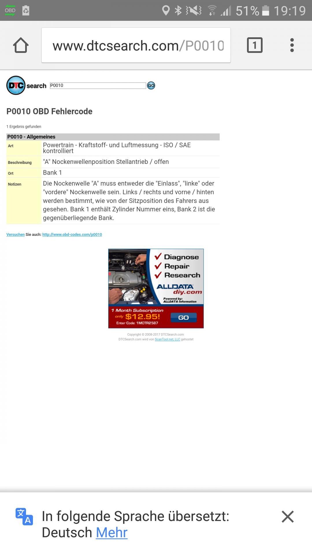 Screenshot_20170309-191936.png